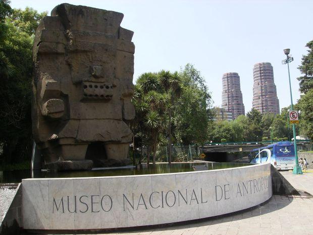 Museu Nacional de Antropologia México