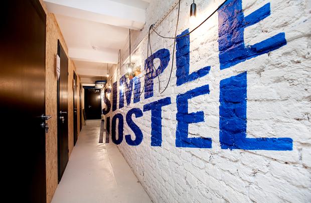 simple_hostel_entrada